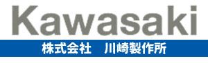 SUS、AL、SSなどの精密板金・製缶板金なら神奈川県綾瀬市の株式会社川崎製作所